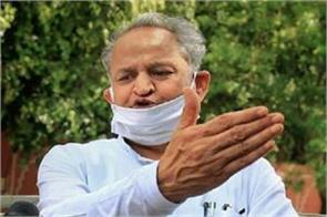 if needed will also perform outside pm s house ashok gehlot