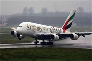 emirates airline to conduct special flights to dubai from four cities in india