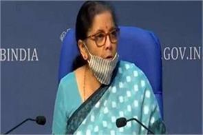 finance minister nirmala sitharaman said this to accelerate economic growth