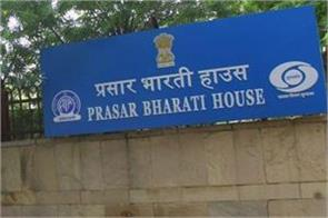 appointment of five temporary members in prasar bharati board