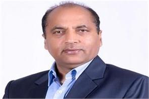 negative report of chief minister jairam thakur and his family