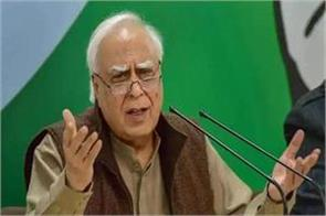 first make the country digital then take the digital exam sibal