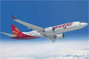spicejet will operate special flights to the uae from 12 to 26 july