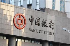 china continues to haunt banks fear of large cash withdrawals