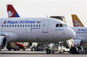 3 pilots and 4 crew members of nepal airlines corona infected