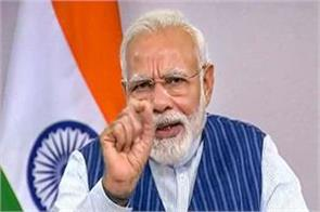 pm modi will address people on the occasion of world youth skills day tomorrow