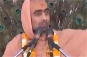 saint associated with swami narayan panth insulted hindu gods