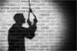 judge s son commits suicide by hanging the fan depressed due to lockdown