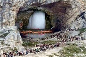 amarnath yatra to be allowed for so many passengers
