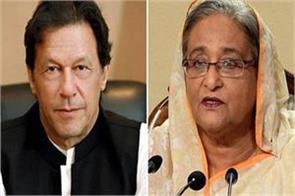 imran khan talks to bangladeshi pm sheikh hasina over phone discusses covid19