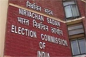ec will not give postal facility voters above 65 years of age in biharelections
