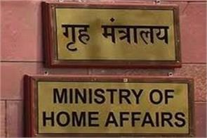no order issued for segregation of mps in delhi after air travel home ministry