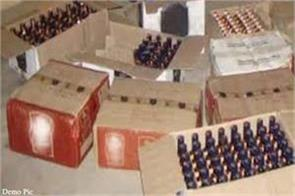 excise department has not given any record to sit in liquor smuggling sources