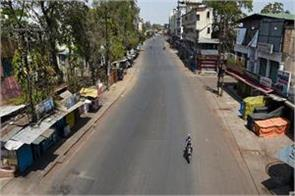lockdown for three days from tonight in some areas of bhopal city