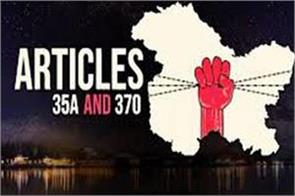 pakistan is playing cunning role on scrapping of article 370 said india