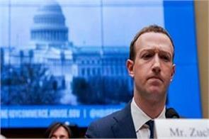 facebook made a mistake by not removing the militia s post zuckerberg