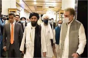 taliban delegation meets qureshi discusses afghan peace process