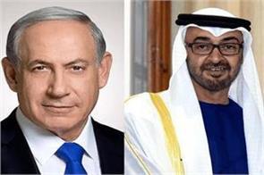 israel u a e compromise benjamin netanyahu s landslide victory