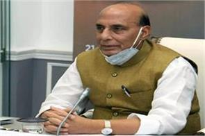 defense minister rajnath singh will start self reliant india week today