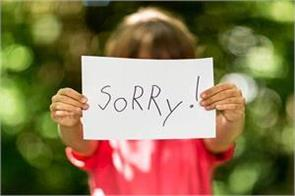 sorry just 2 words what is the harm in saying