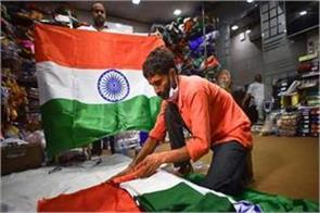 the tricolor will be hoisted for the first time on new york s times square