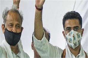 in rajasthan the ashok gehlot government did not win the confidence vote