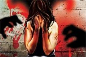 in telangana a woman accused 139 people of molesting her