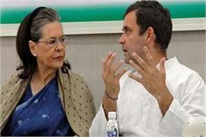off the record angry congress leaders call meeting next week