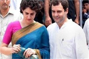 congress working committee who is the next congress president