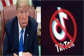 donald trump will follow pm modi will ban chinese app tick talk