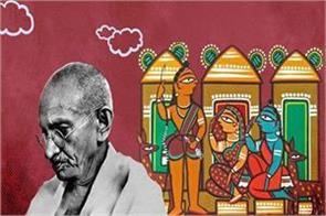 after all how should mahatma gandhi s ram rajya