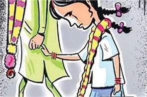 increase in girls minimum marriage age will change