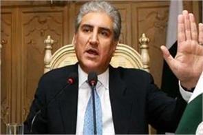 pakistan trounced in islamic organization