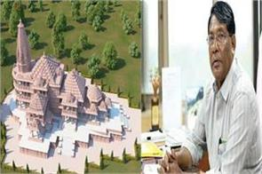 jharkhand congress will be involved in the foundation stone of ram temple