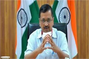 delhi cm kejriwal to do digital communication with businessmen today