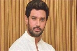 chirag paswan also wants to be cm