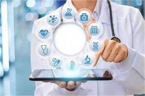 national digital health mission a landmark initiative towards health services