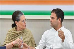 important meeting of congress working committee today