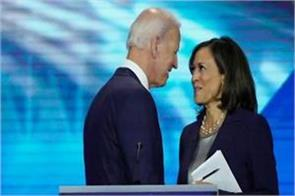 biden considers kamala harris ready for work