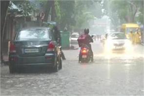 weather alert heavy rain may occur in mumbai today and tomorrow