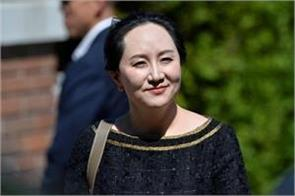 canadian court dismisses huawei s cfo appeal