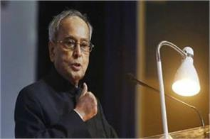 pranab mukherjee condition is still critical
