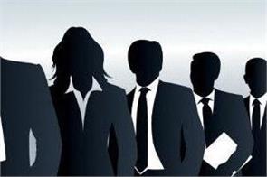 oil india recruitment 2020 apply online 36 job vacancies