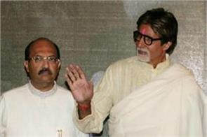 amitabh bachchan distressed due to the death of amar singh