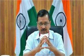 ceiling of kejriwal house collapses delhi cm narrowly escapes
