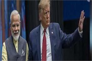 america is with india on lac issue