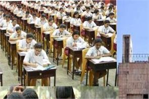 cbse relaxes rules for class 11 admission for students
