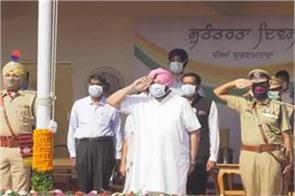 chief minister captain amarinder singh unfurls the tricolor in mohali