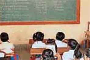 punjab government s big relief to private school operators