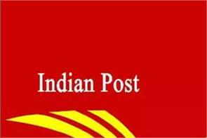 rajasthan post office gds recruitment for 3262 posts